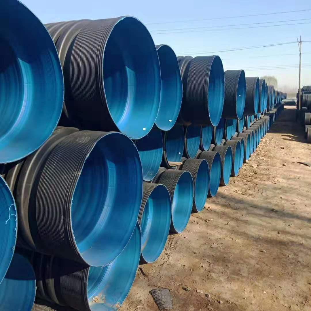 罗山PE大口径排污管生产厂家波纹管厂家电话