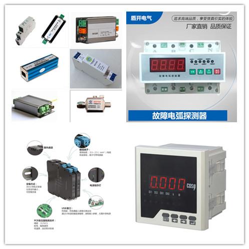 滨州BAM5U-AX1多功能电力仪表