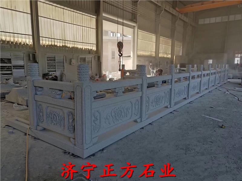 临邑石栏杆定做联系电话生产厂家