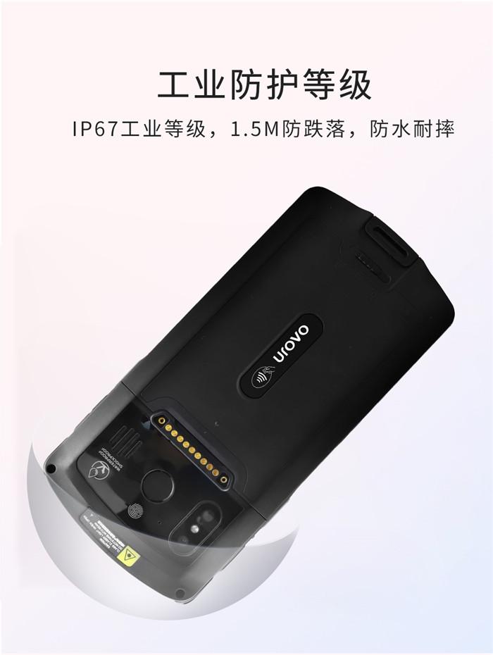 医药gps定位pda手持机企业