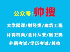 牡丹江阳明知到app经济地理学2020答案