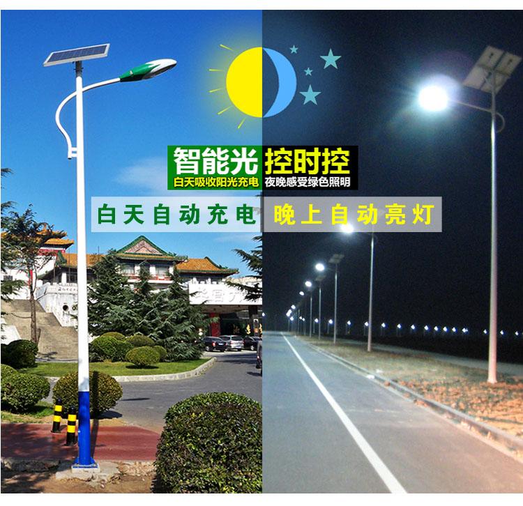 宝鸡眉县分体式太阳能路灯示意图