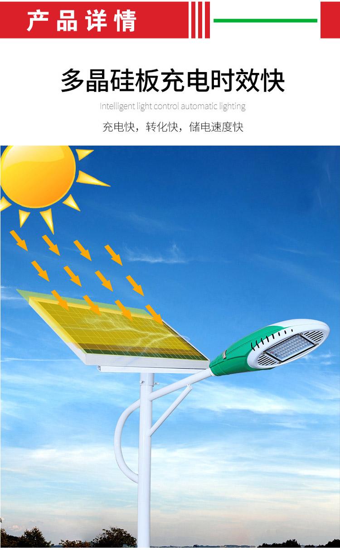 容县墙式太阳能路灯标识图