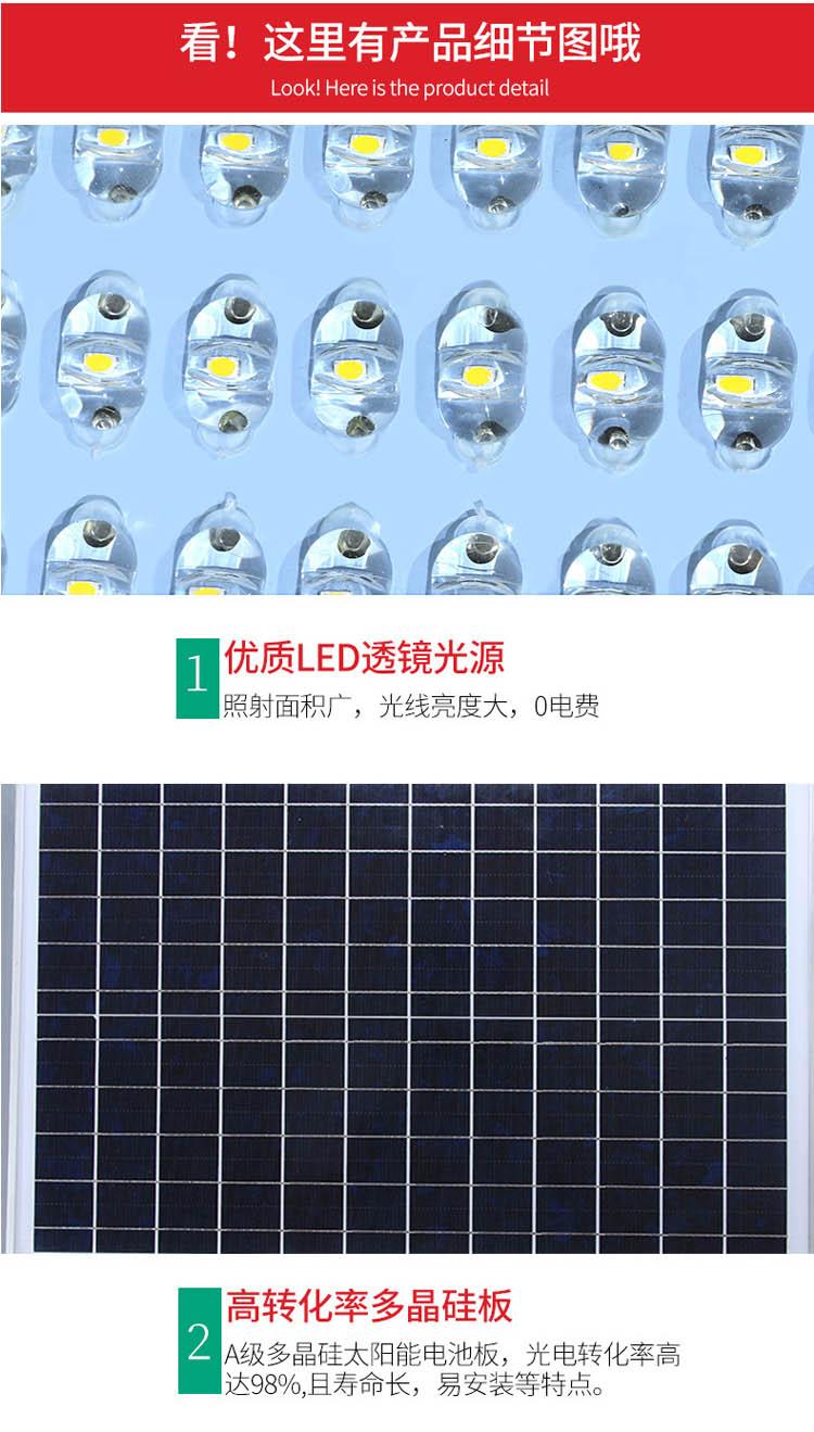 安徽滁州壁杆式太阳能路灯详图