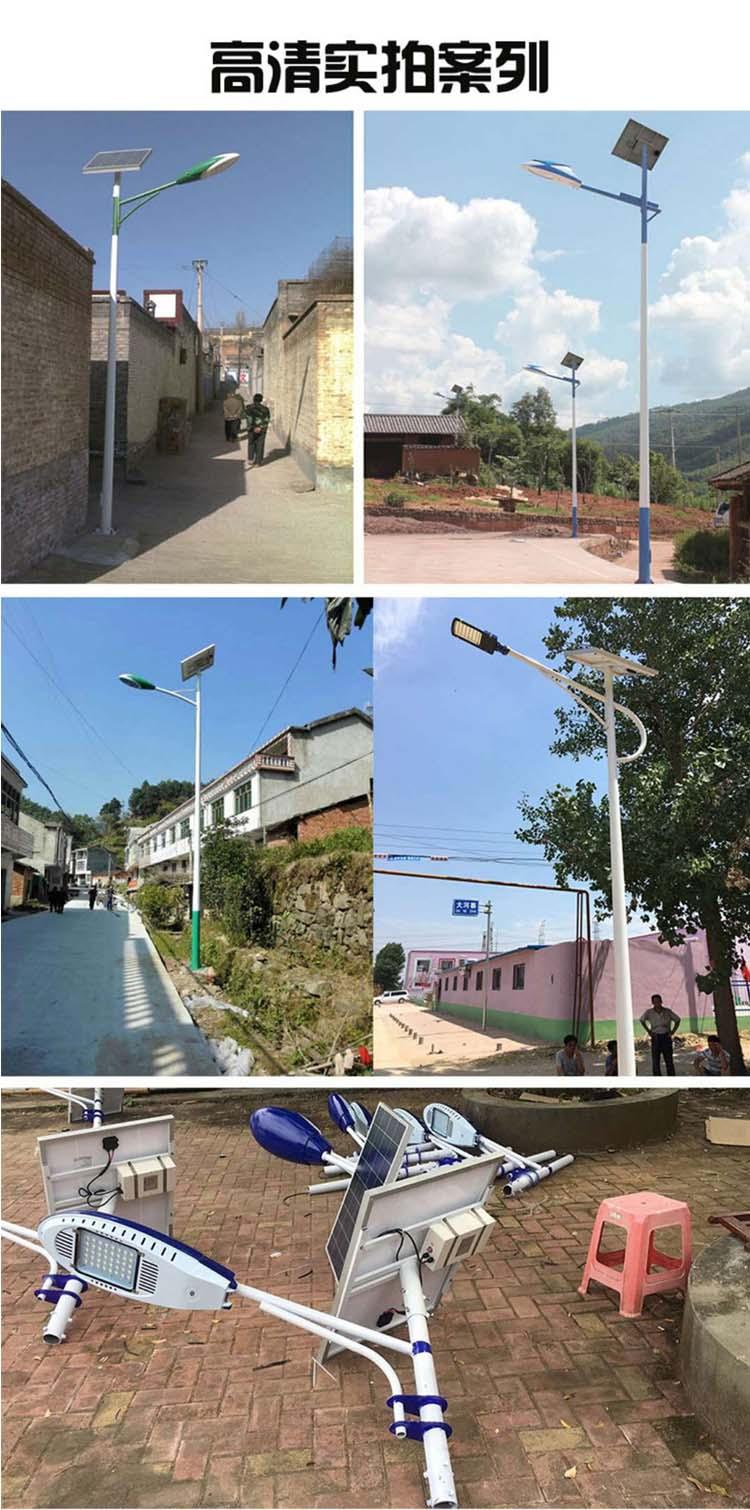 江门市太阳能一体50瓦路灯头点击