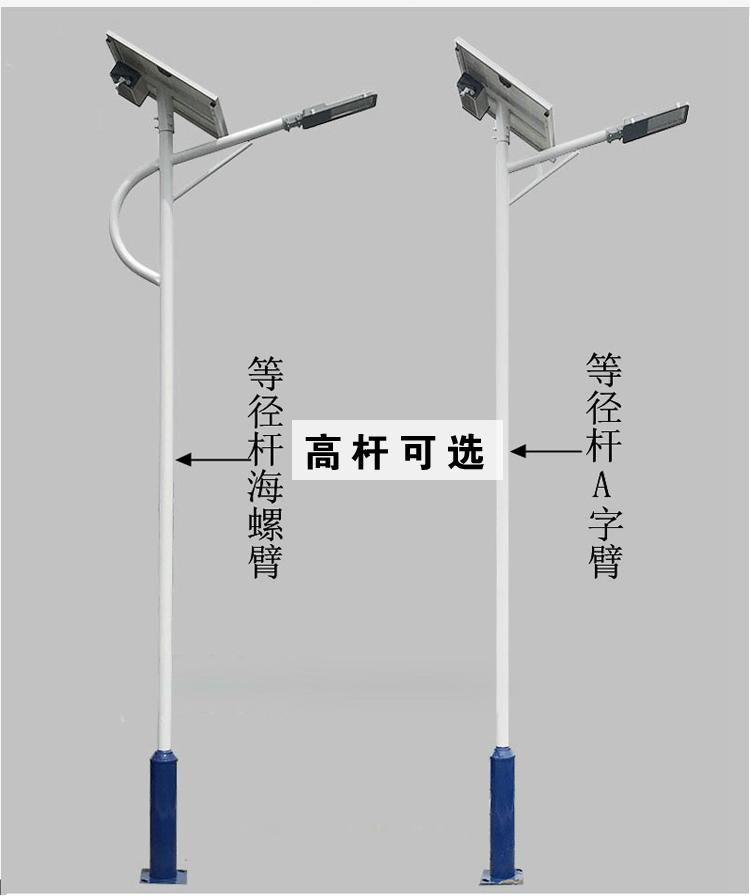 周口市沈丘县永辉太阳能路灯厂家组图