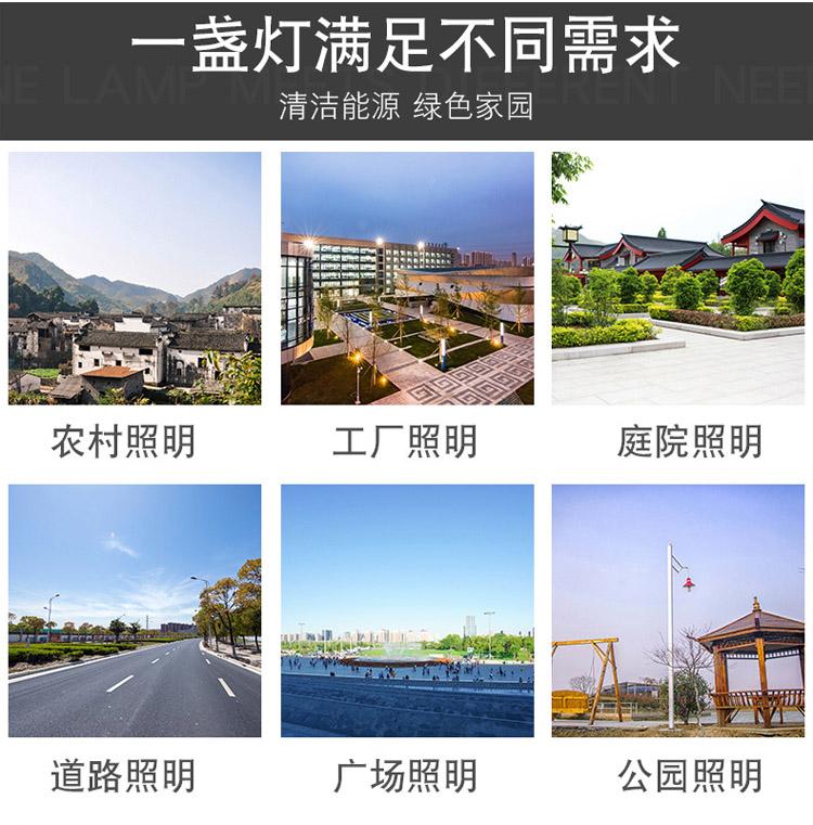 鸡西江湖太阳能路灯批发价格咨询