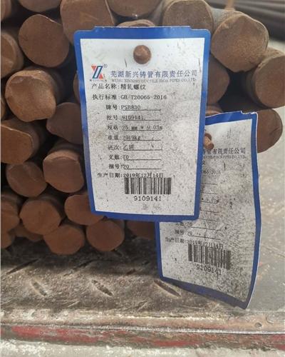 舟山新区M36垫板(200*200*25)——工程项目