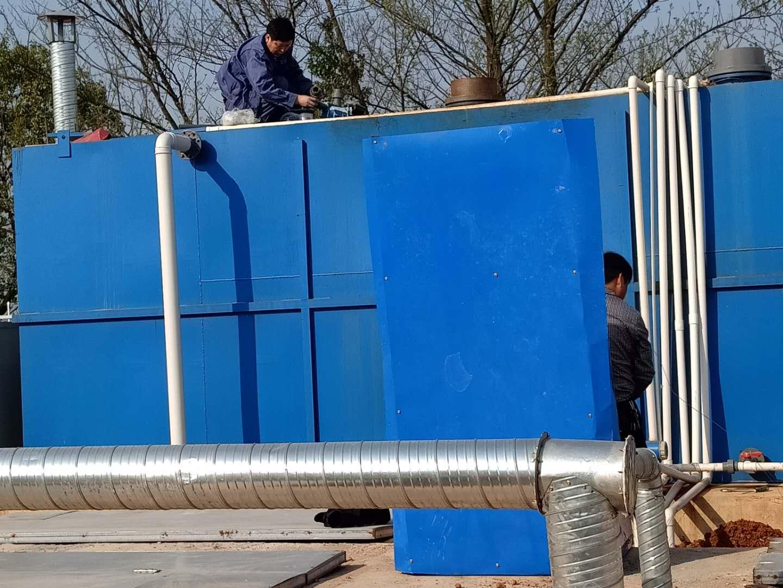 寿宁卫生院废水处理设施工艺流程