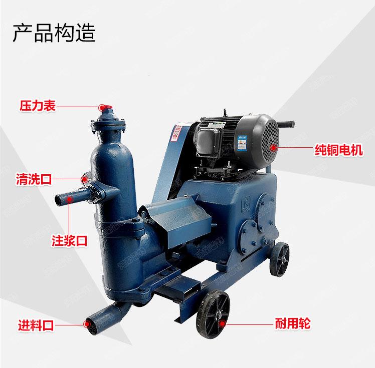 邵阳桥梁注浆设备电动小型双液注浆机出售
