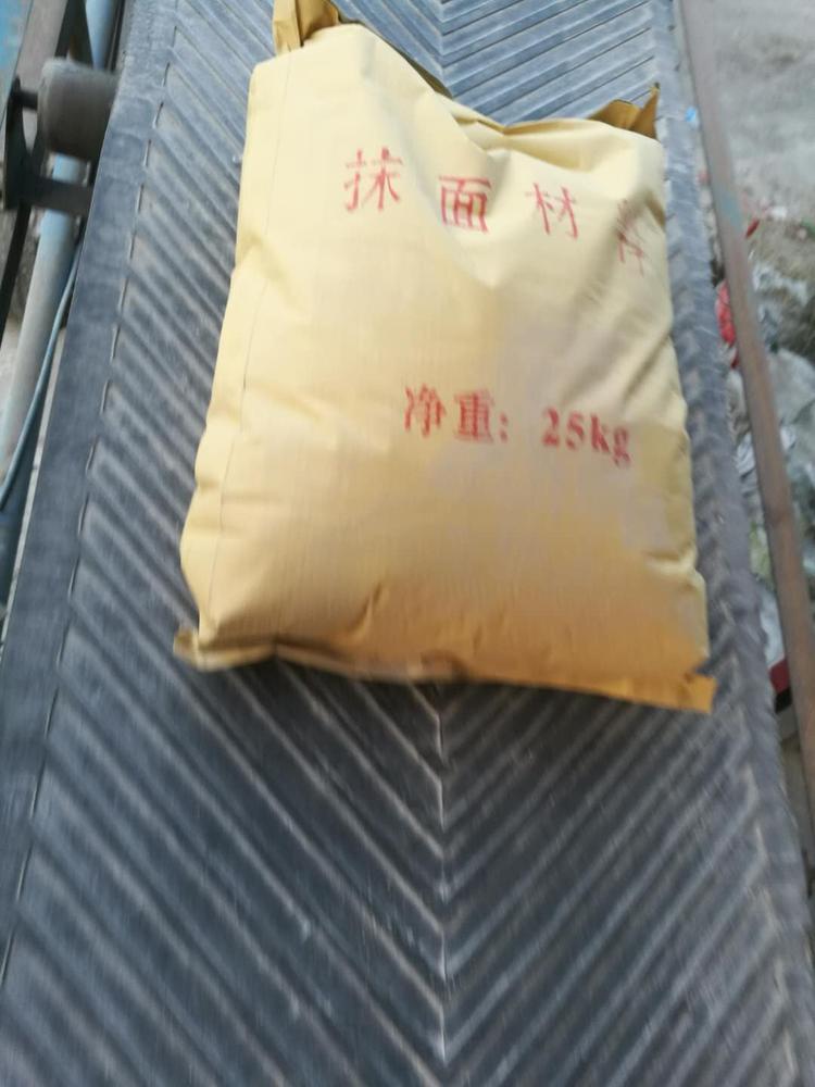 品牌:阜康市管道保温涂料出厂价低