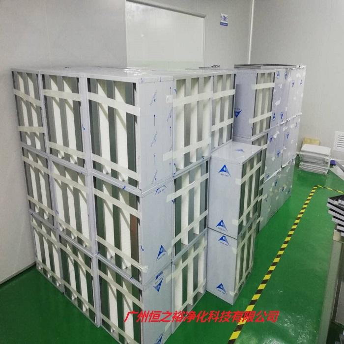 哈尔滨高效过滤器厂家-手术室高效过滤器