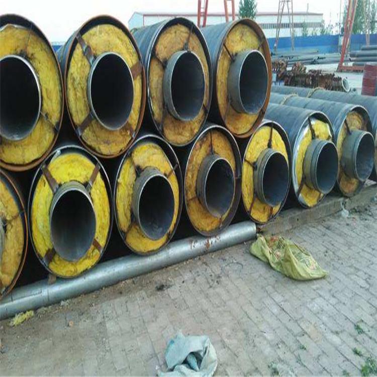 雅安市供热预制直埋蒸汽保温管单价