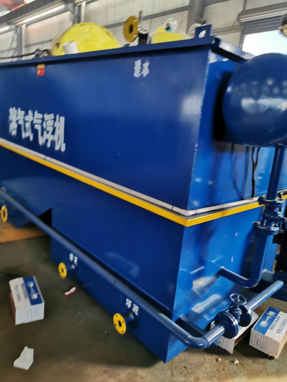 云南省文山壮族苗族自治州地埋式污水处理设备技术先进报价