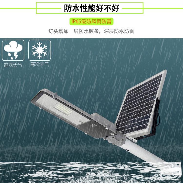 封开县太阳能led照明路灯电压在线咨询