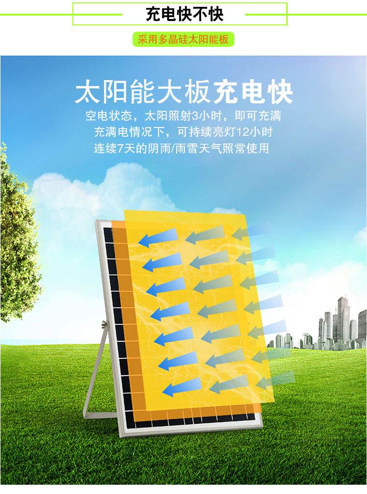 湘潭市30瓦太阳能6米路灯造价多少高清图
