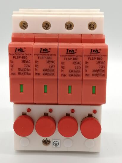 三沙15KAUP2.5KV电涌保护器组图