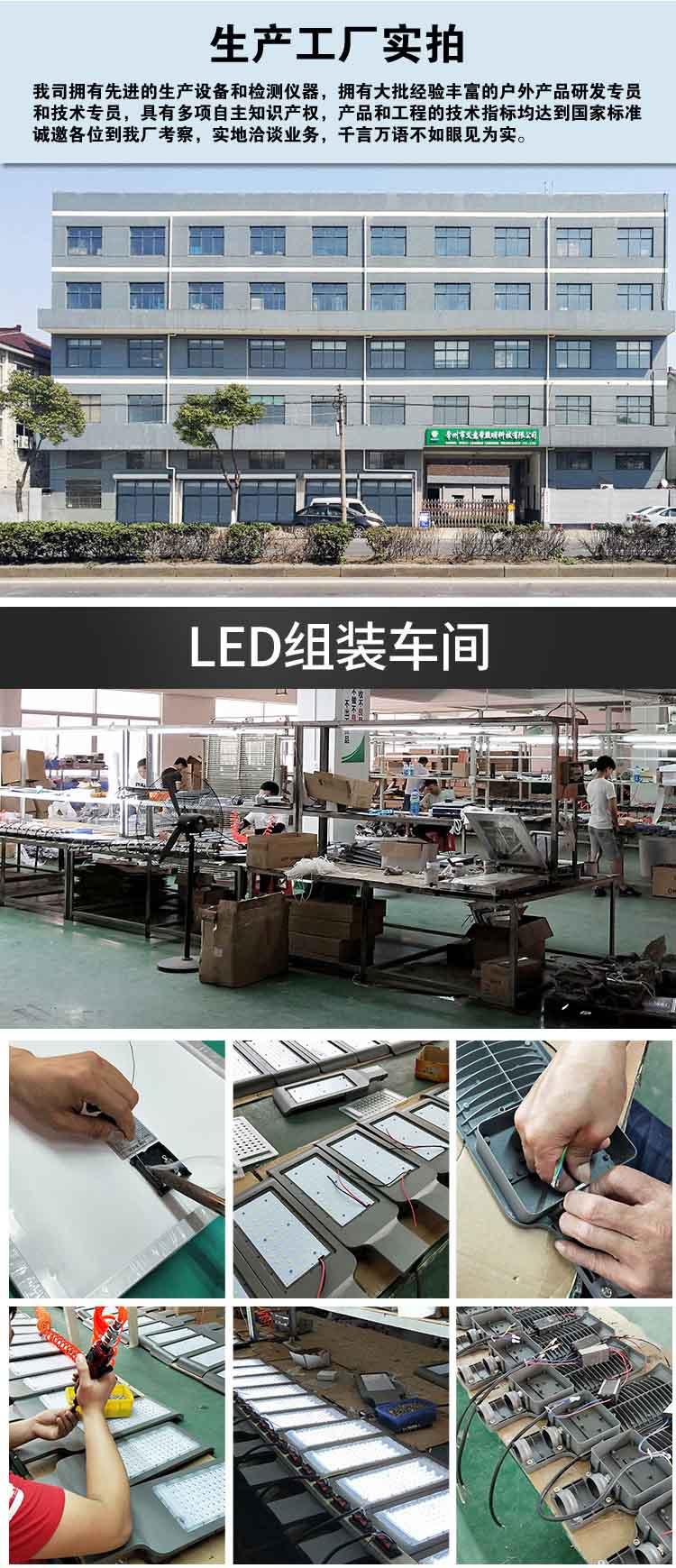 宁安市太阳能光敏路灯电路图火吗?