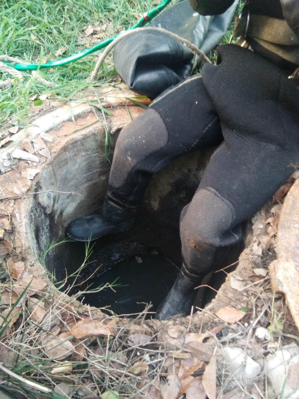 合肥庐阳管道修复热线电话
