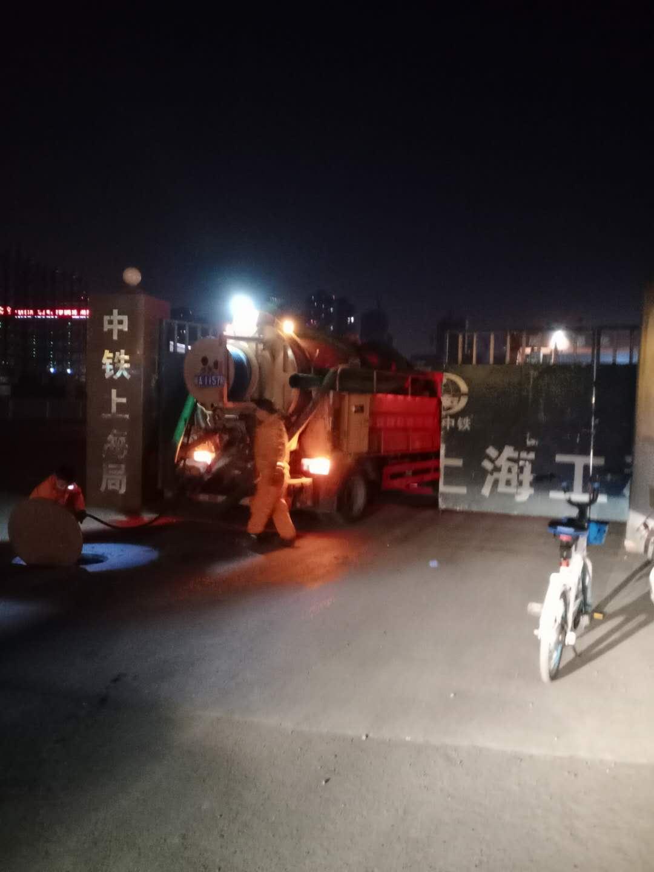 庐阳污水管道检测服务公司