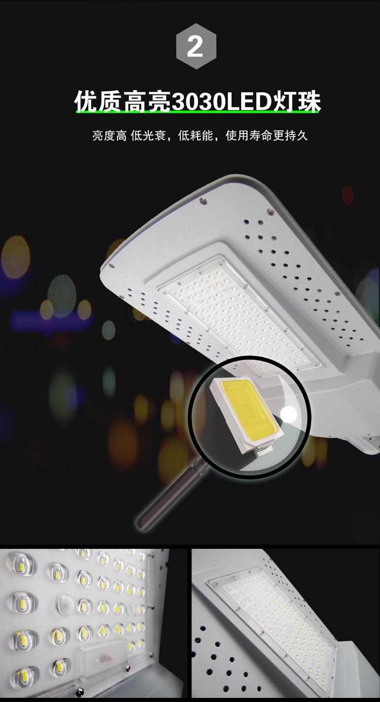 沾化太阳能路灯是怎么样的点击查看