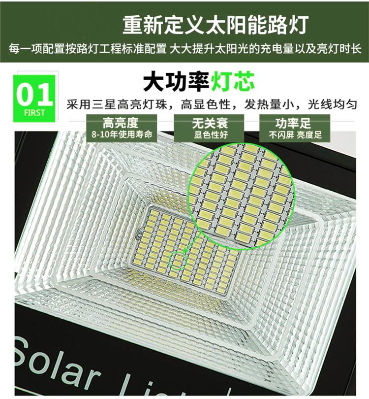 西咸秦汉苹果式太阳能路灯构造图