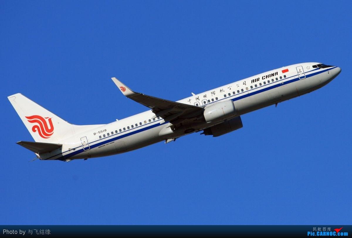 沈阳带电池产品空运快递出口 多米尼加共和国国际物流
