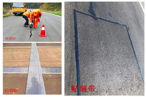 忻州防裂贴(沥青公路抗裂贴)技术指标