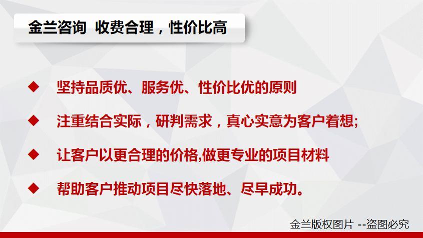 邯郸专业做实施方案的公司/实施方案推荐