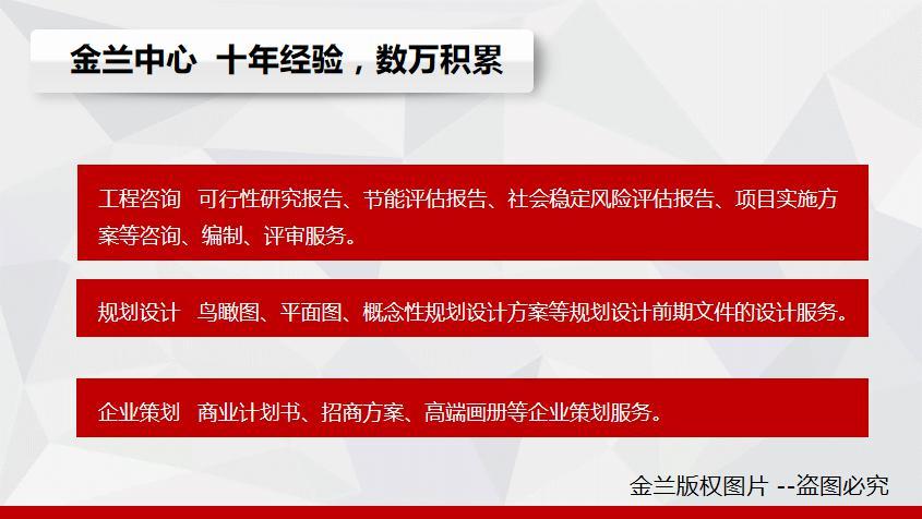 吴忠市推荐做招投标书公司/费用1000+