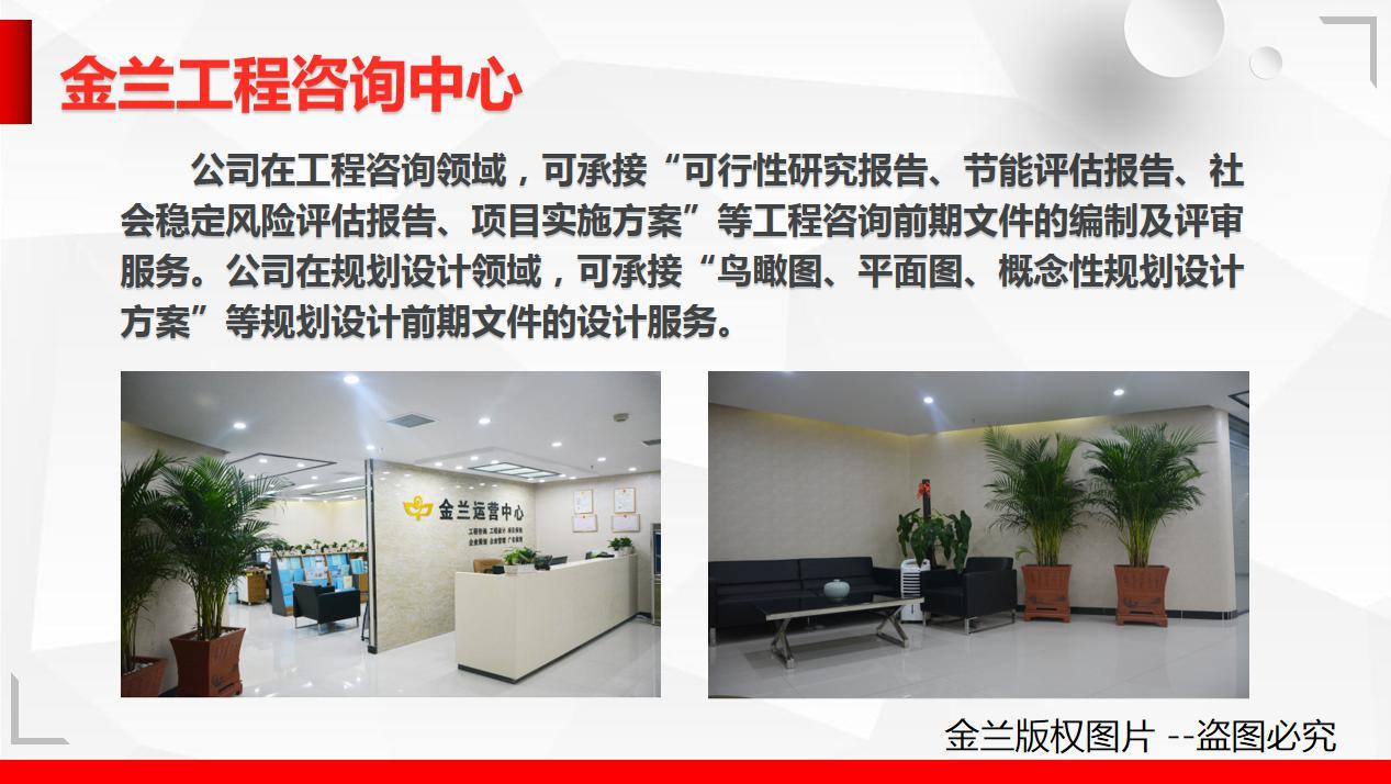 雅安天全编撰商业计划书的公司/商业计划书在线咨询