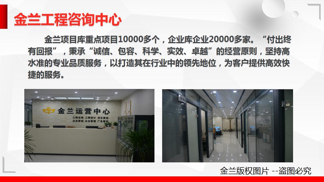 鞍山台安供应乡村规划的公司/乡村规划详细解读