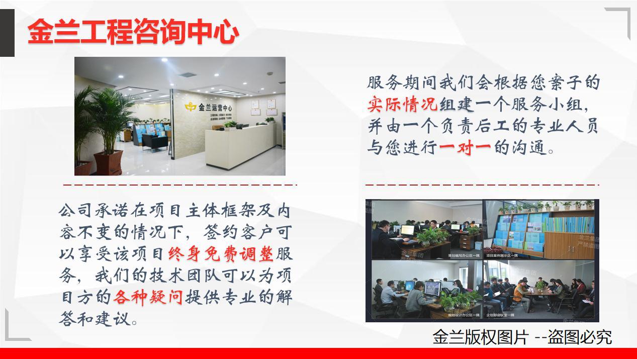 乐山井研提供项目建议书的公司/项目建议书报价