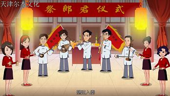 福建省福州市MG动画案例联系电话