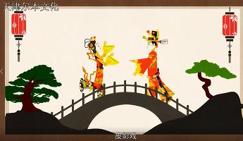 广东省梅州市MG动画质量案例展示
