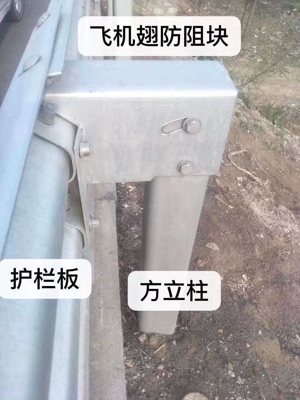 鞍山市台安县波形护栏多少钱一米