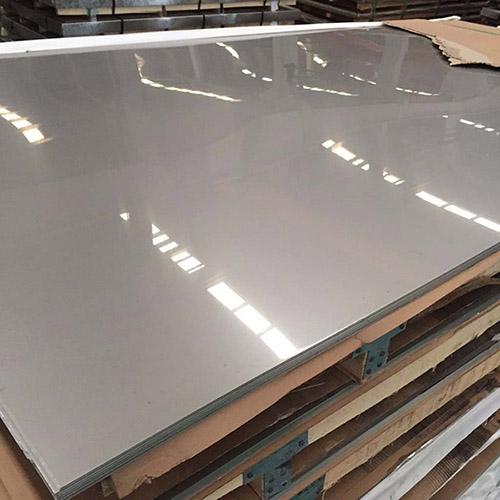 今日报价:池州市1.4529不锈钢板一站式采购