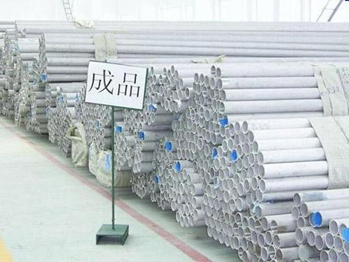 杭州304L不锈钢管按需定制