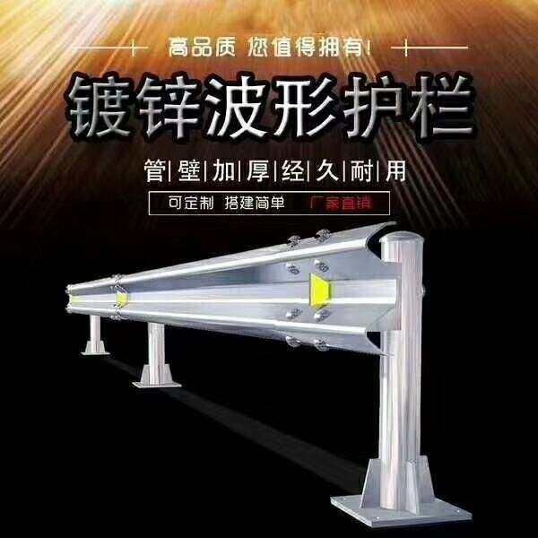广西桂林波形护栏生产厂家