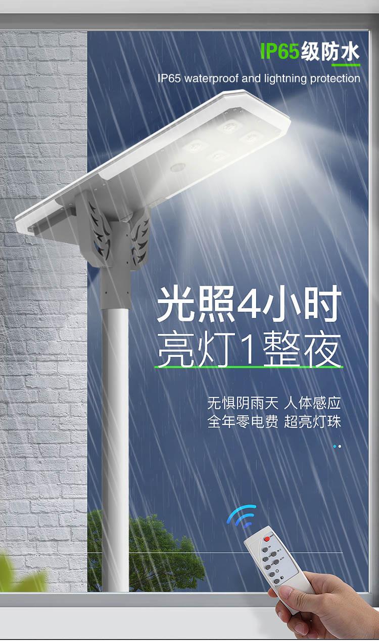 延边朝鲜族自治州太阳能led照明路灯维护加盟费多少?