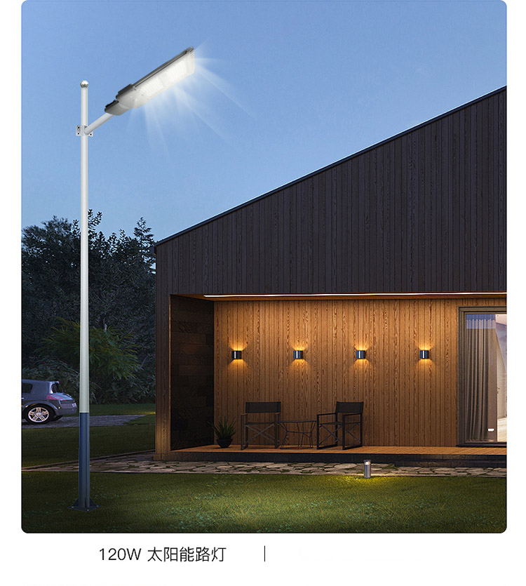 东安区太阳能路灯和正常路灯报价