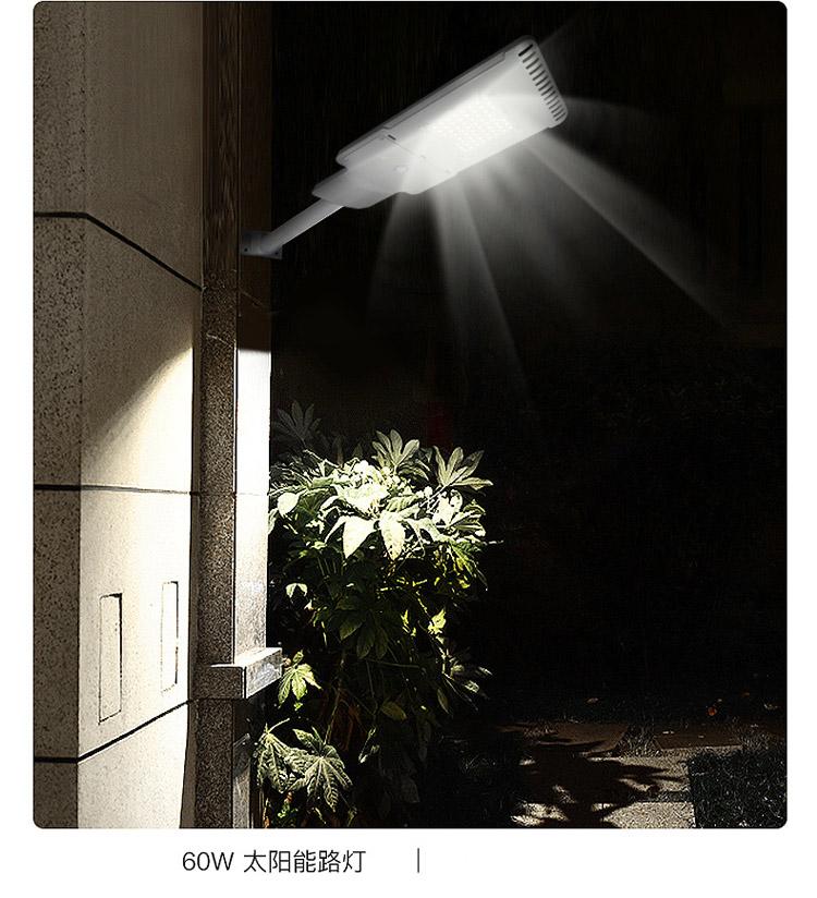 罗山县贵州省太阳能路灯采购招标网优质商家
