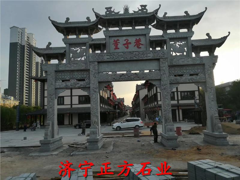 云南玉溪石牌楼石牌坊,石雕古建筑厂家联系方式