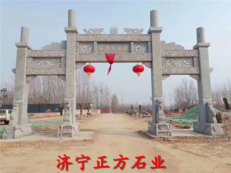 枝江石护栏,景观小品安装销售