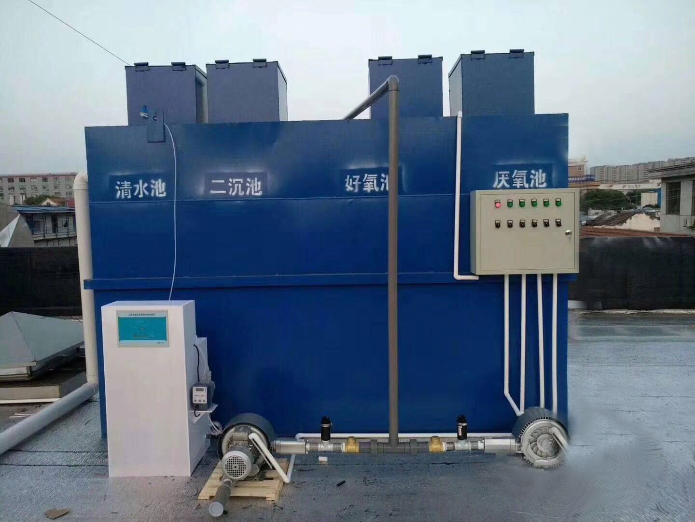甘孜新龙医院污水处理设施配套