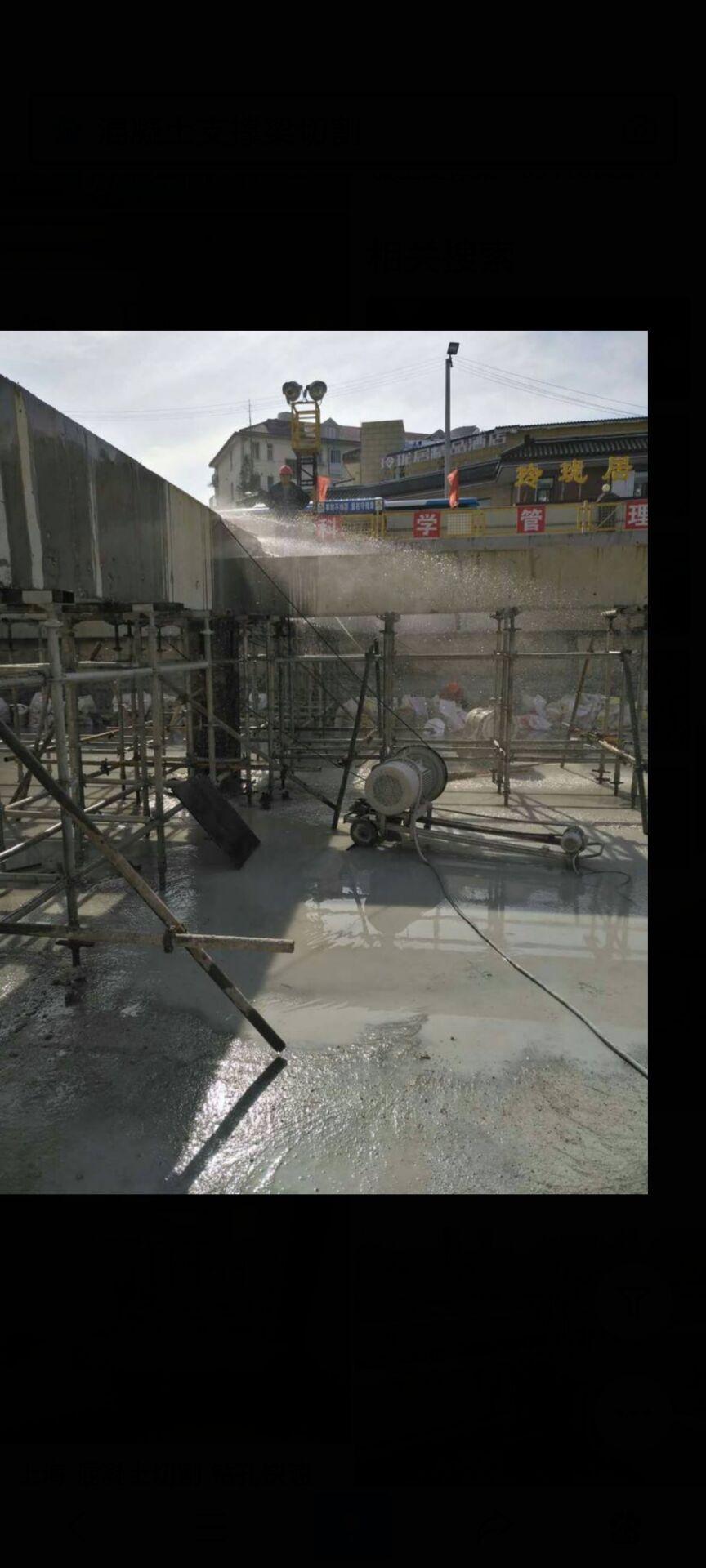 淮安市混凝土支撑梁拆除施工流程