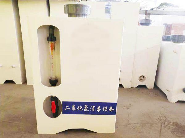 巴彦淖尔电解法次氯酸钠发生器哪里有卖的