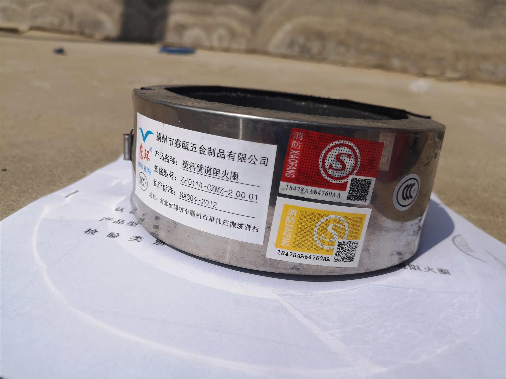 富裕县110阻火圈实力厂家