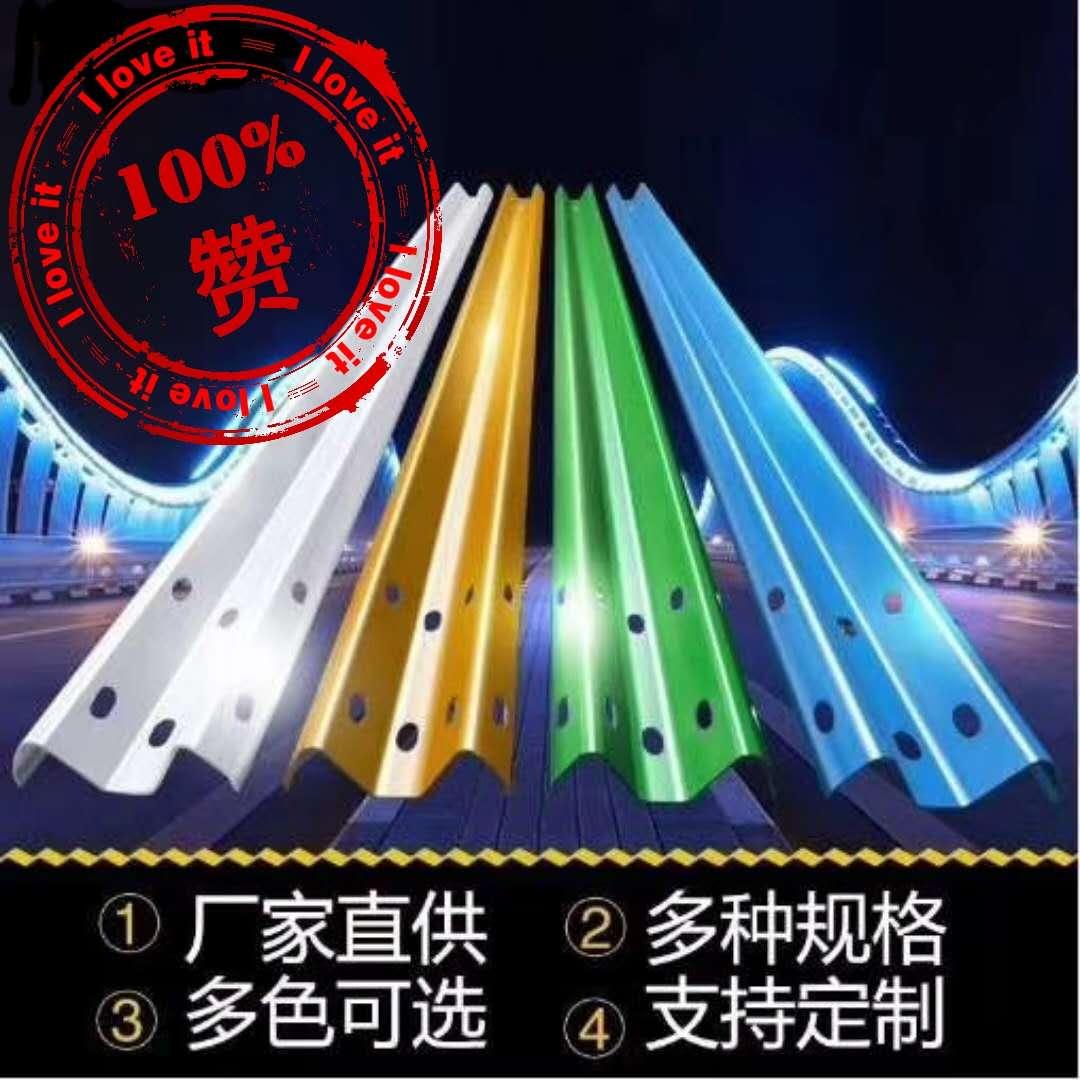 宁远县波形护栏板,波纹板材料与施工2021报价