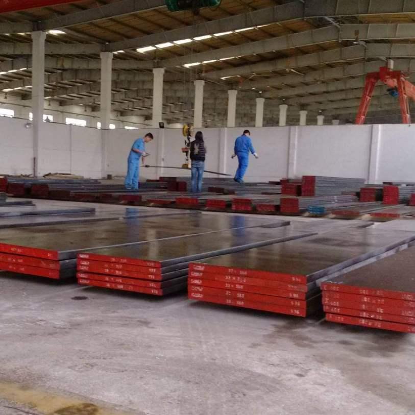 忻州市X63CrMoV5-1钢板批发价格